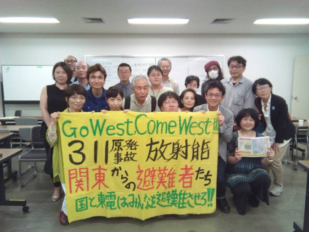 「Go West, Come West!!! 3.11關東避難者」活動留影(來源:官網)。