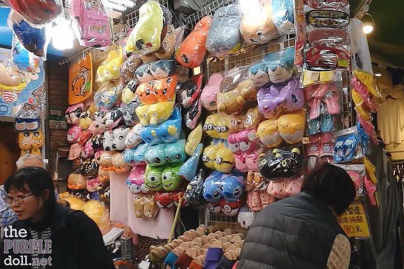 16-4 Cute fluffy bedroom slippers at Shilin Night Market
