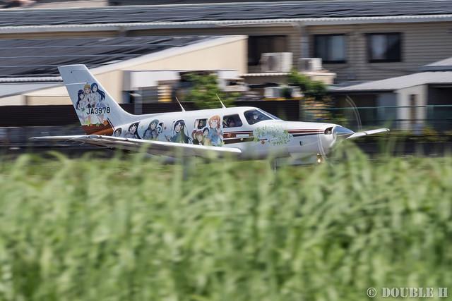 痛飛行機 - Anime wrapping airplane in RJOY 2017.6.4 (40)
