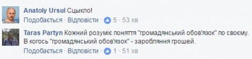 Шабунін 02-04