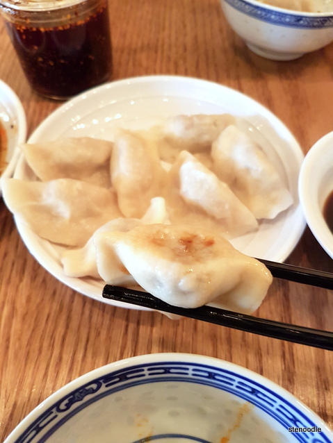 Chicken Shiitake Dumplings