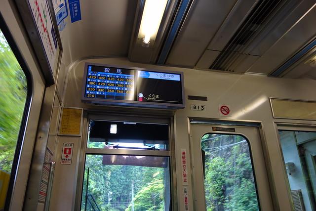2017/06 叡山電車813-814号車 #01