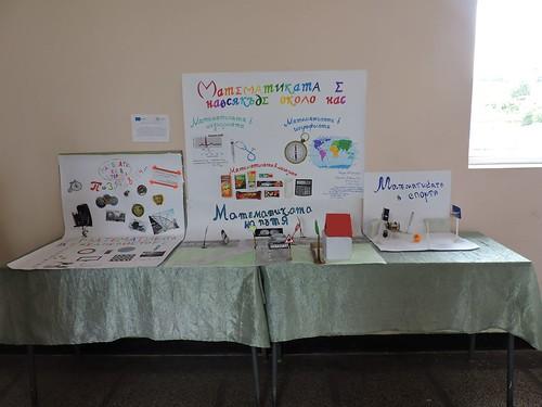 Изложба Математика