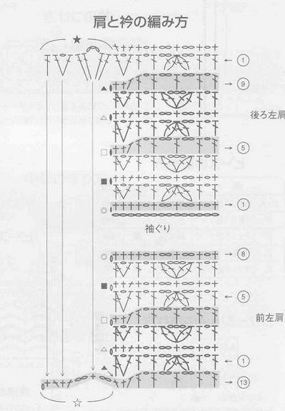 0768_Amu 2008_09_Page_057 (3)