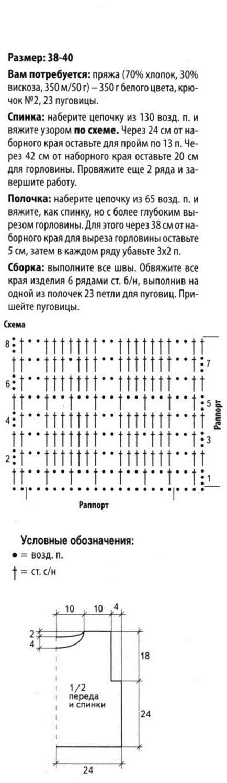0188_764323046872364376 (2)