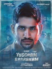 YuddhamSharanam Movie Wallpapers