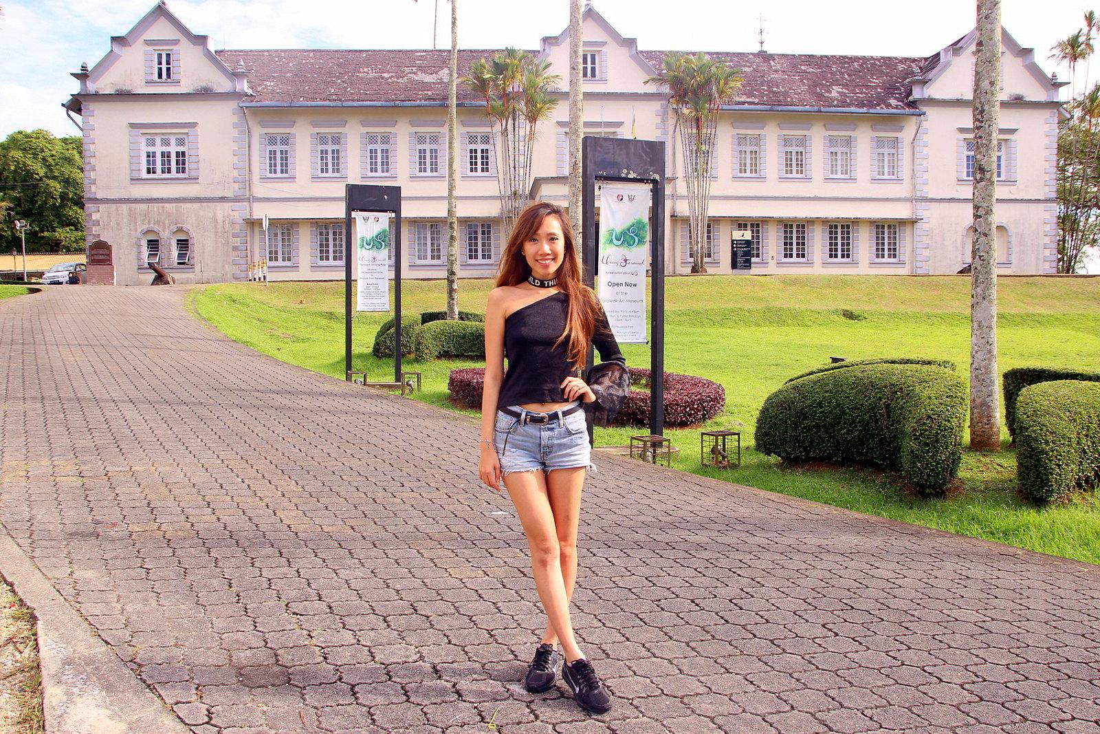 Kuching State Museum