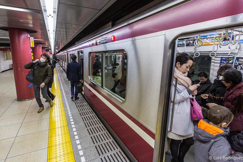 Trenes de Keikyu