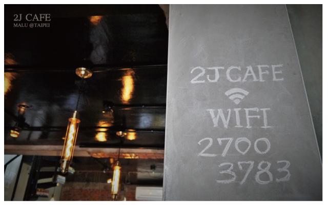 2JCafe-8