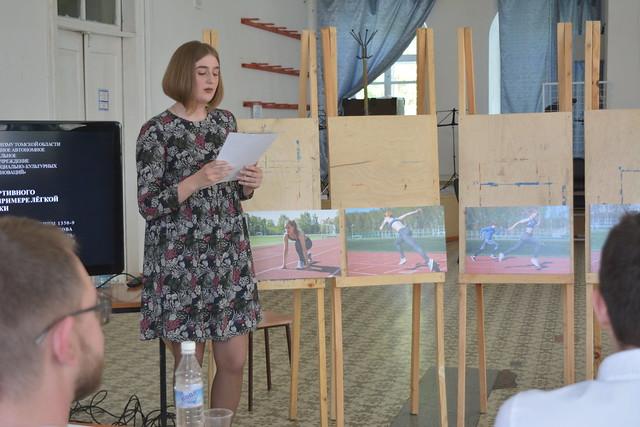 2017 Выпускные работы на отделении изобразительных и экранных искусств