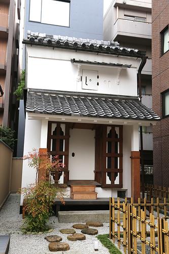 「KYOTO舞踏館」