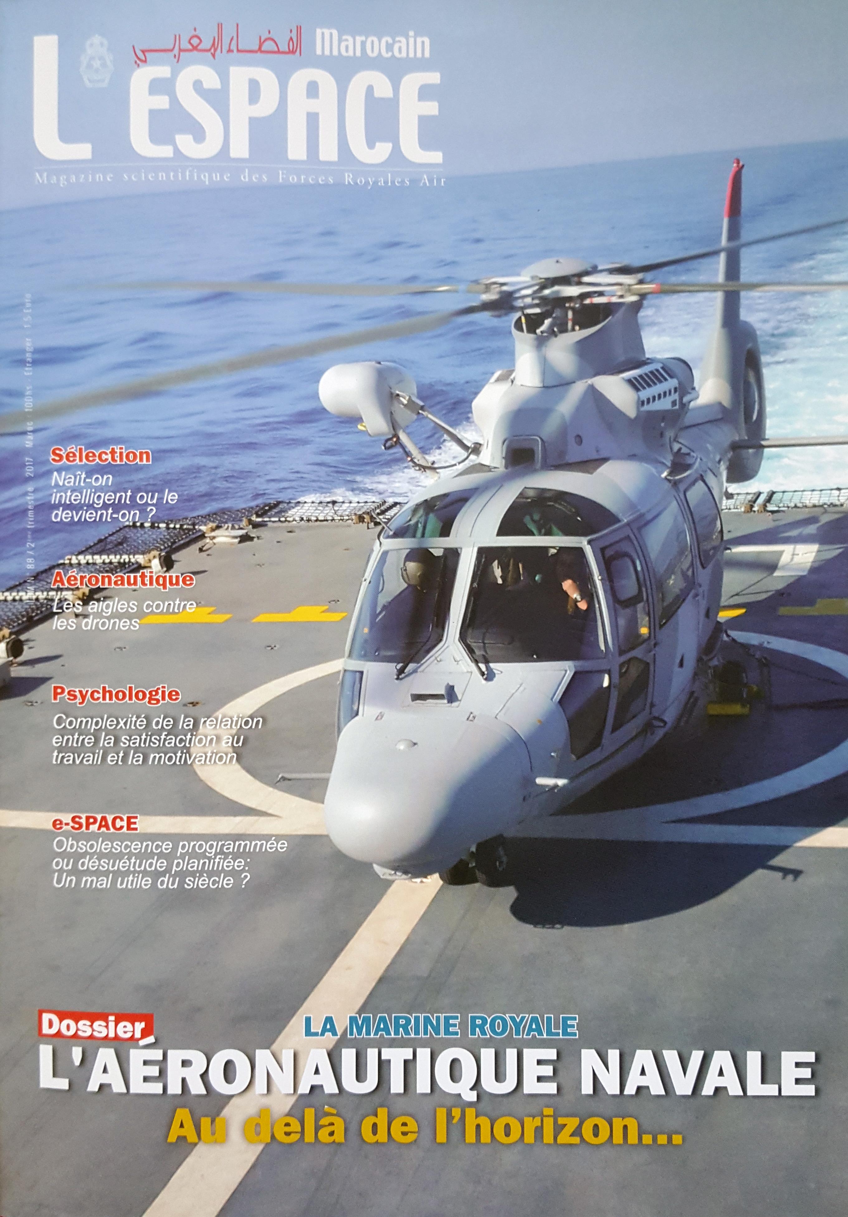 Le Groupement des Flotilles de l'Aéronautique Navale Marocaine - 11F et 21F - Page 6 35226459920_a3d0696041_o