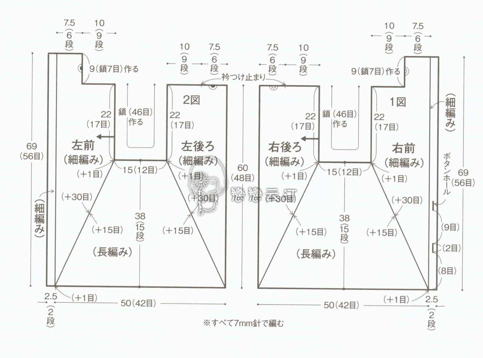 NV80486 (8)a