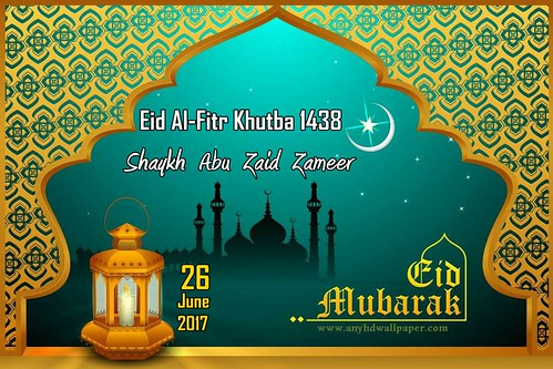 Most-Beautiful-Eid-Mubarak-3D-Photo_2017-06-26_20_22_10_2017-06-26_20_24_56 | by s_abdullah97