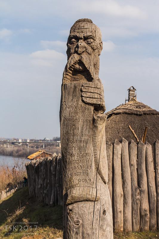 zaporizhya-114
