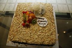 Havish Birthday Celebrations Stills