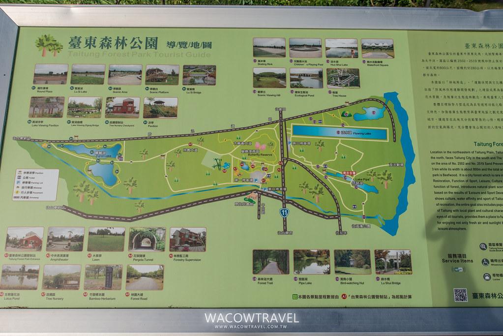 台東森林公園導覽