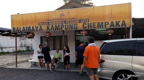 Balai Raya Kampung Chempaka