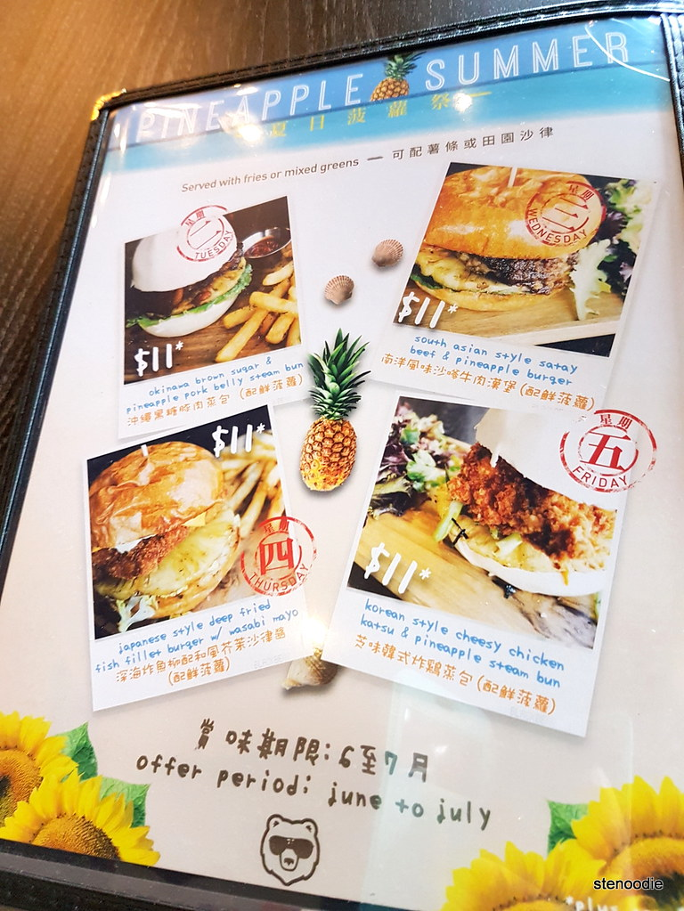 Pineapple Summer menu