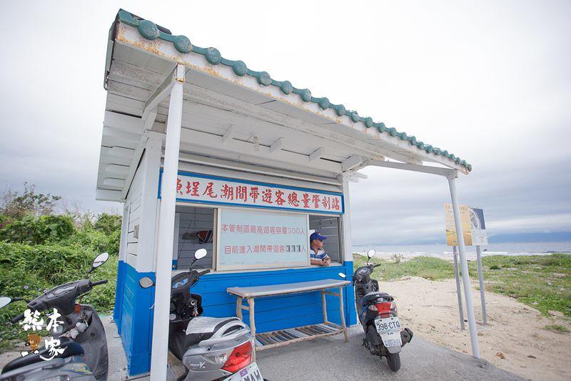漁埕尾潮間帶 小琉球生態景觀區 漁埕尾是漁福村的舊地名