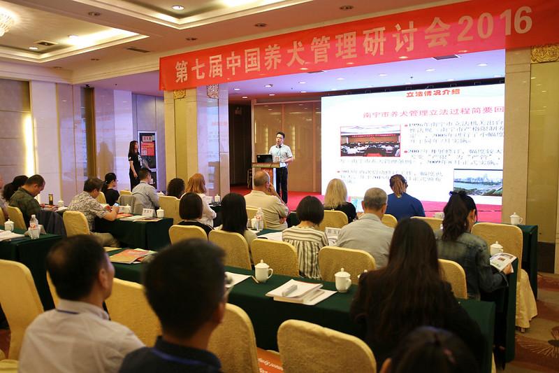 Mr Zeng from Nanning governemnt shares experences of dog ownership management work