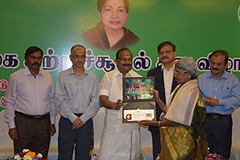 Environmental Award to VK Nardep