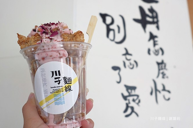 35193897840 acd2c56ebe b - 《台中♥食記》川子麵線。史上最浮誇的台灣滋味,鹹酥雞與傳統麵線也能粉嫩地讓人少女心大噴發!