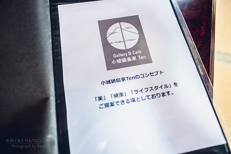 2017.Jun 小城鍋島家 Ten @小城市,佐賀