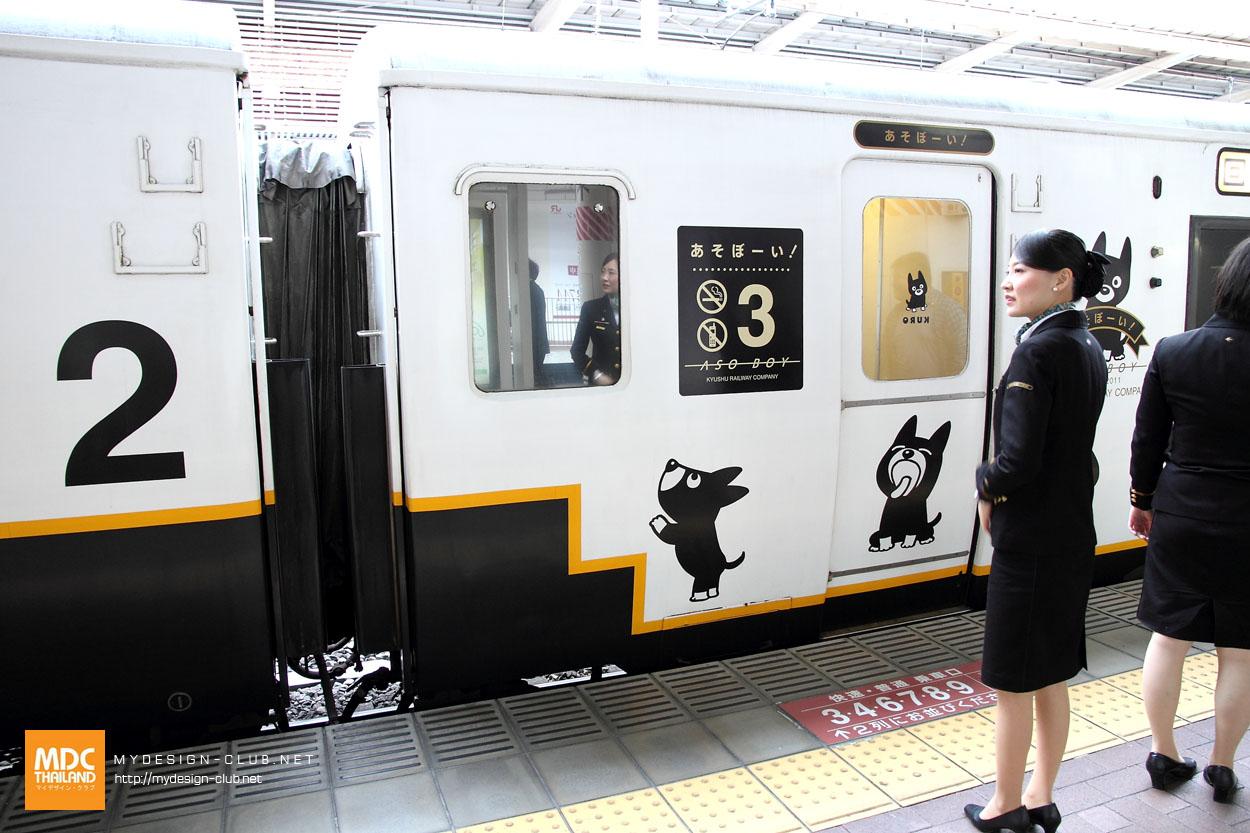 MDC-Japan2017-0358