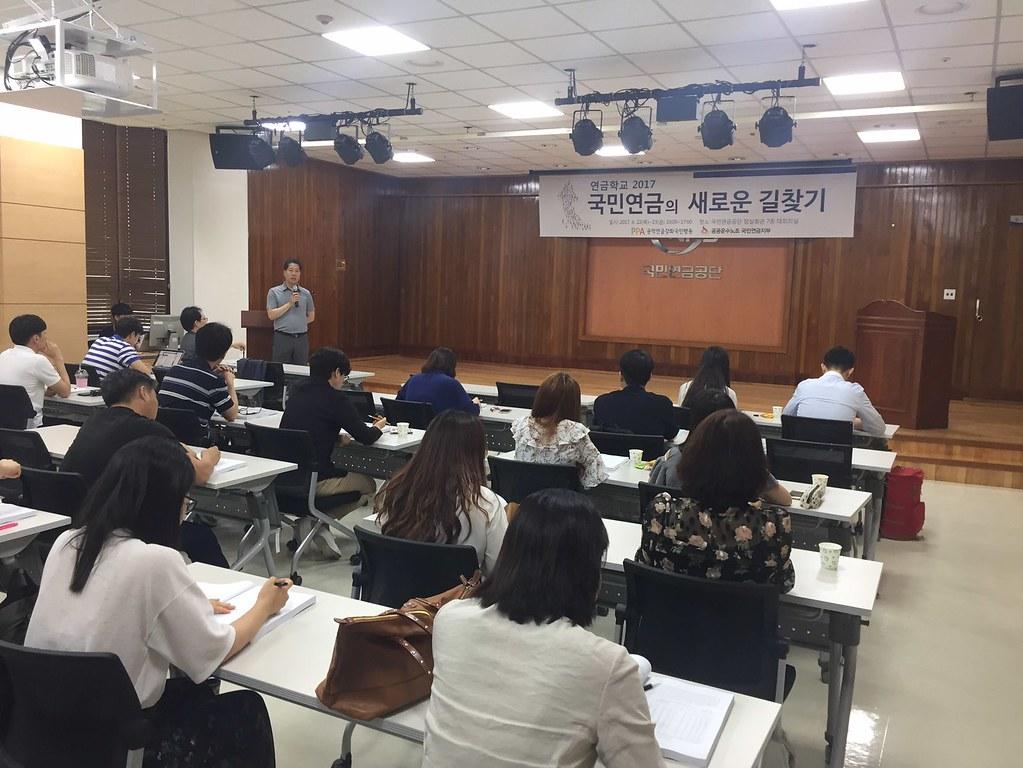 20170622_공적연금강화 국민행동 연금학교