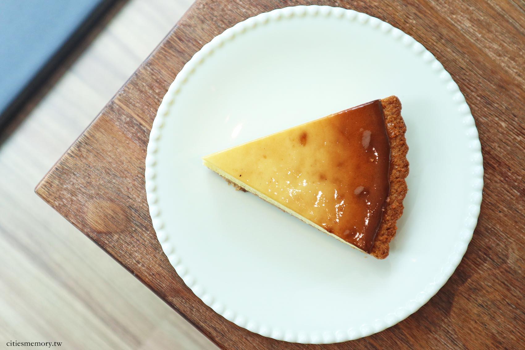 藍白小鎮 乳酪派1