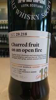 SMWS 29.218 - Charred fruit on an open fire