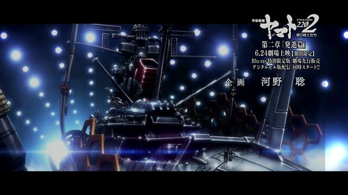Yamato 2202 - Eps 2 Preview 10 minuts