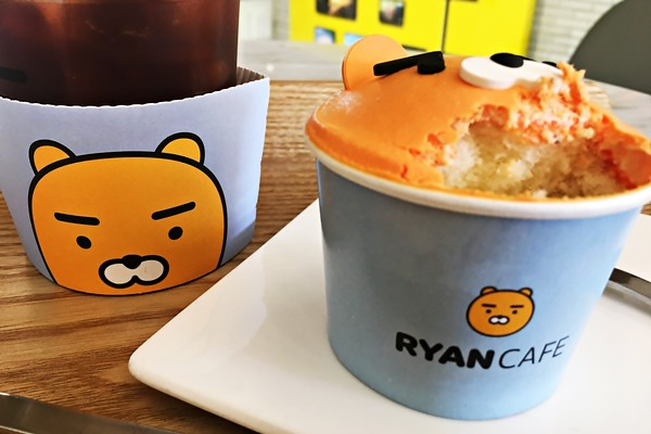 Ryan Cafe - Gangnam - Seoul - South Korea