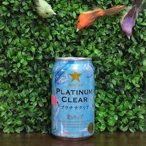ビール:「麦とホップ プラチナクリア」の夏限定の空色パッケージ缶