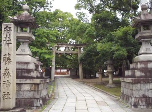 藤森神社 入口