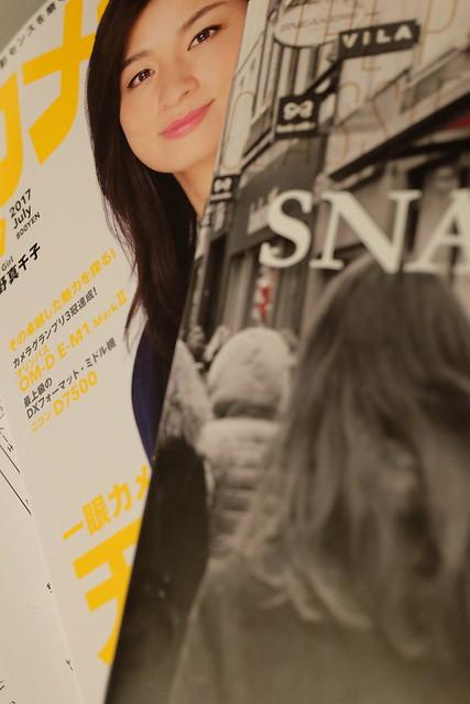 月刊カメラマン07/2017