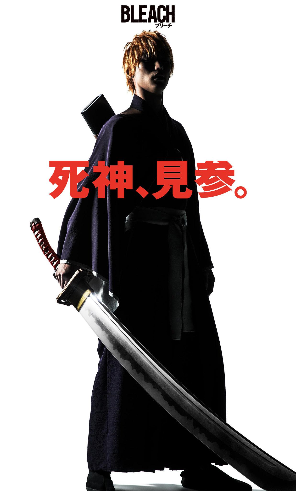 170707(1) - 瞧黑崎一護手揮『斬魄刀』砍虛斷腕!真人電影《死神 BLEACH》鎖定2018年夏天上映、預告片公開!