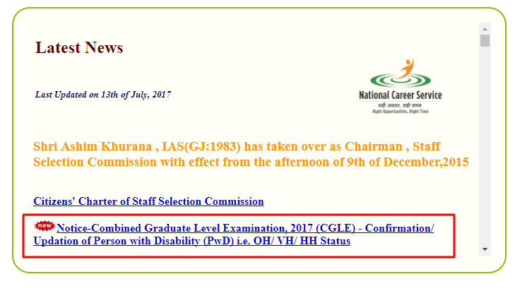 SSC CGL Admit Card 2017 After 20 July, PwD Candidates To Update Status First