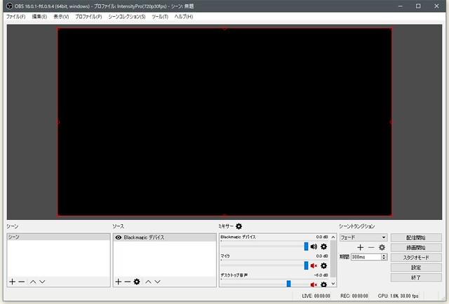 20170604-OBSFTL-settings6