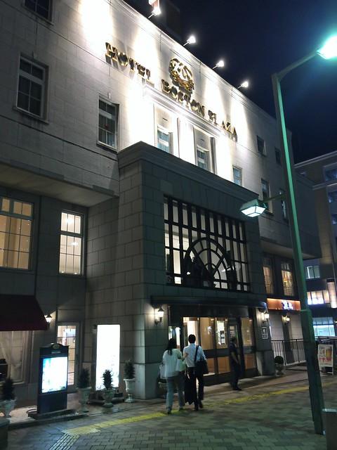 Hotel Boston Plaza Kusatsu