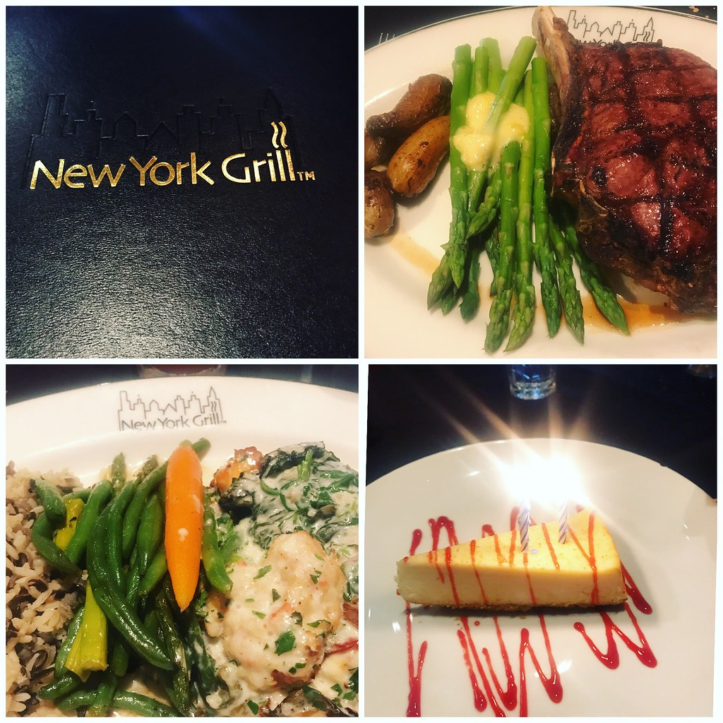 New York Grill