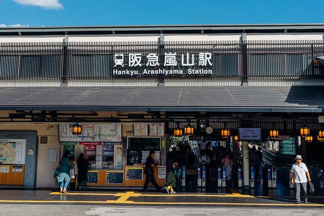 Kyoto_Arashiyama_01
