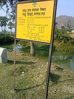 लघु जल संसाधन विभाग व मगध जल जमात द्वारा अहर-पइन को दिया गया नया जीवन