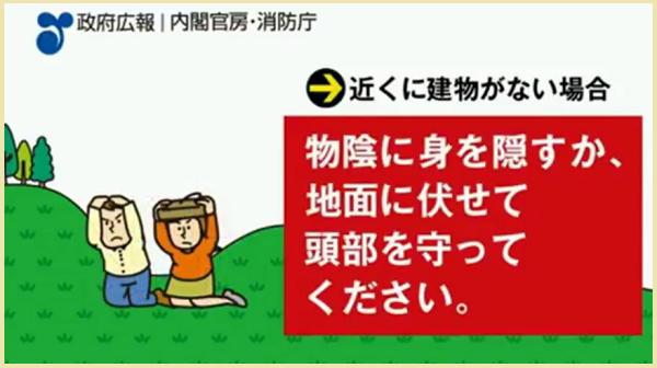 政府広報よりお知らせ2
