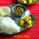 Andhra raw banana curry / Aratikaya kura