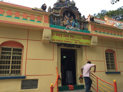 Sri Shiva Temple
