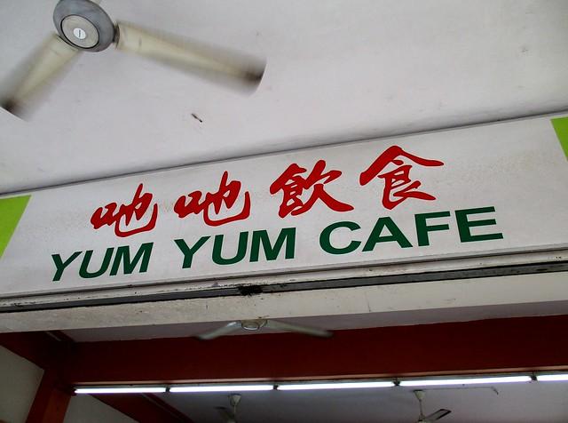Yum Yum Cafe