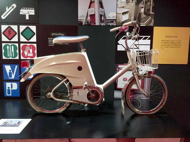 大阪・EXPO'70パビリオン・電気自転車