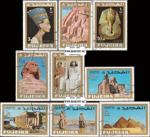 Známky Fujeira 1966 Výstava známok Egypt, razítkovaná séria